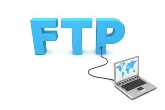 Transmisión vía FTP