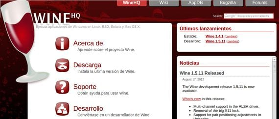Wine página Web