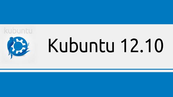 Kubuntu 12.10 Quantal Quetzal