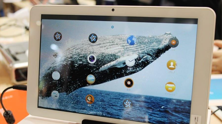 Systena, tableta con Tizen OS