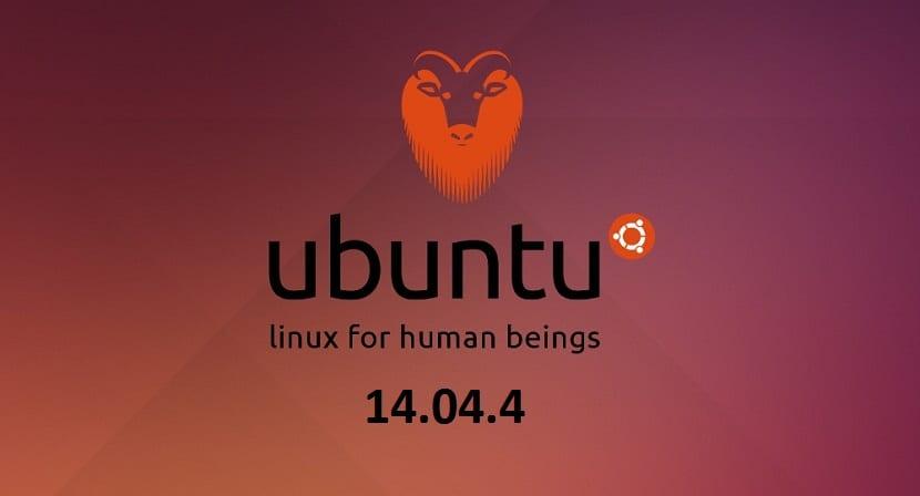ubuntu_14_04_4-trusty_tahr_