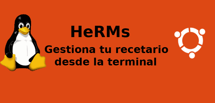 About HeRMs