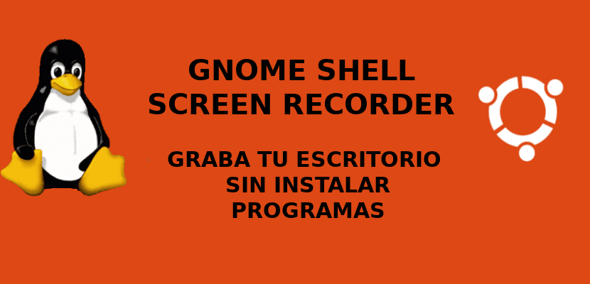 about gnome shell screen recorder