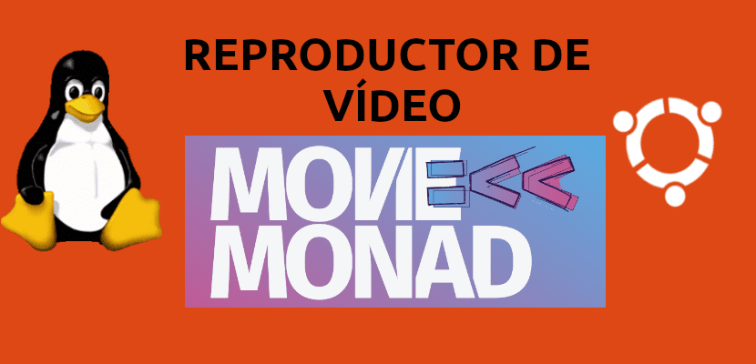 about Movie Monad