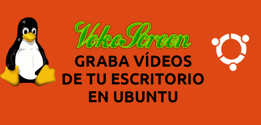 about vokoscreen