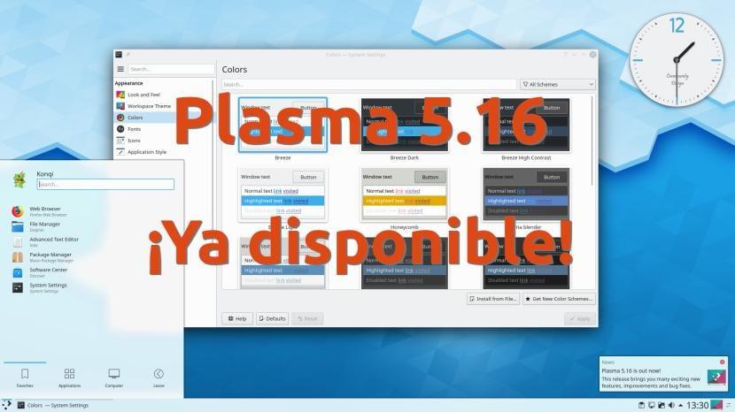 Plasma 5.16 Ya disponible