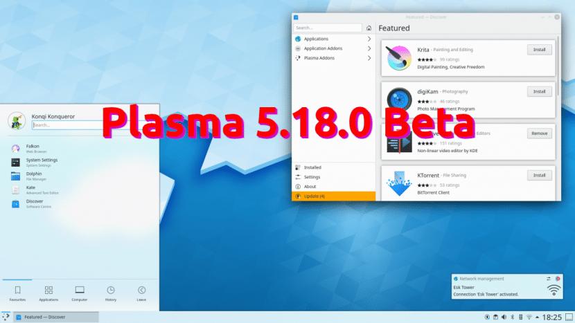plasma-5.18 beta