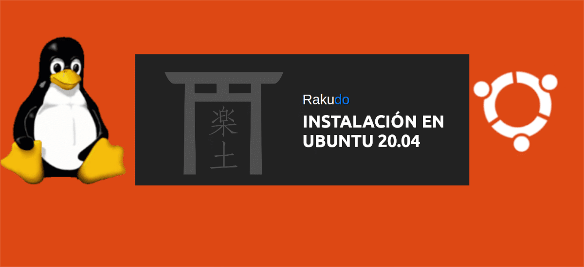 abour Rakudo