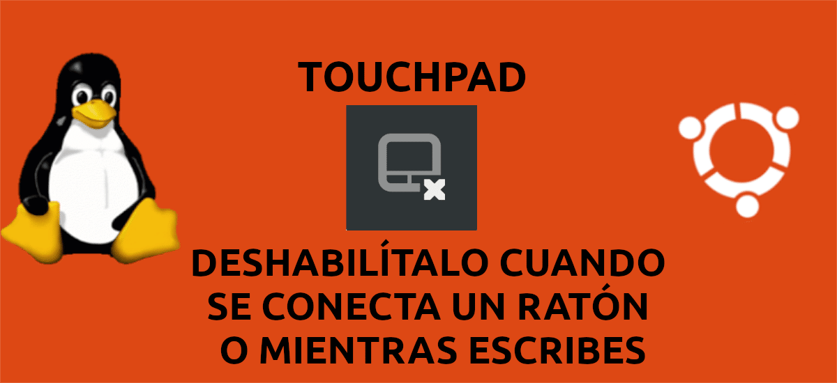 about touchpad